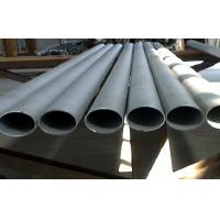 201 304 316 Large Diameter Stainless Steel Tube Oval Steel Pipe Manufactures