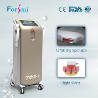 Buy cheap factory quality guaranteed ipl Elight 9 in 1 laser hair removal machines from wholesalers