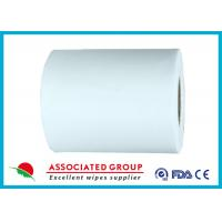 PET / Vis Spunlace Nonwoven Wipes Ventilating & Harmless Hygiene Products 45gsm Manufactures