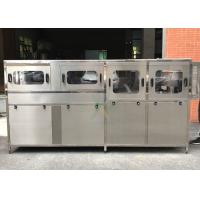 Buy cheap Stable Running Automatic Water Filling System 1000LPH With 100-500ML Filing from wholesalers