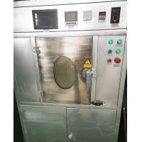 Chinese Herbs Microwave Decocting Machine LD1924 Manufactures