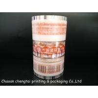China Sachet Packaging Rollstock Film / Plastic Film Roll For Cake Automatic Packing on sale