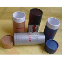 Birthday Cylinder Gift Packaging , Telescoping Cylinder Cardboard Box