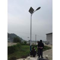 Buy cheap Courtyard Light Pole Automatic Welding Machine MAG CO2 Welding Equipment from wholesalers