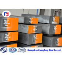 China Good Hardenability 1.2344 Tool Steel , Alloy Tool Steel For Die Casting Steel on sale