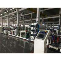 Buy cheap AF-900mm Three Layers PS, PP, PE, PVC  Sheet Extrusion Machine from wholesalers