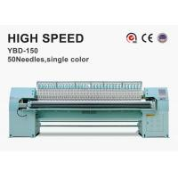 China 5.5kw Single Color Computerized Quilting And Embroidery Machine For Home Textile on sale