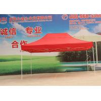 Commercial 3x3 Market Gazebo Pop Up Fire Resistant For Promotional Tent Manufactures
