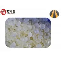 CAS No:64742-16-1 C5 C9 Hydrocarbon Resin , C5 Aliphatic Hydrocarbon Resin HC-51100 adhesive grade Manufactures