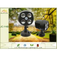 High Brightness Unique Small 8 Watt Solar Motion Detector Lights 300LM Manufactures