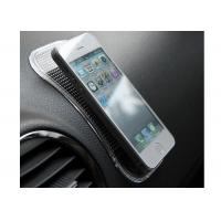Black Car Non Slip Dashboard Mat Hold Sunglasses / IPad , Sticky Non Slip Cell Phone Pad Manufactures