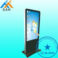 China 47 Inch Free Standing Touch Screen Digital Signage Display Lg Screen For Museum on sale