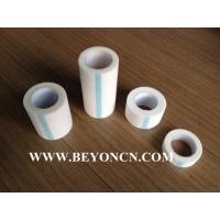 Non Woven Surgical Tape Microporous Hypoallergy Excellent Compliance No Residue Manufactures
