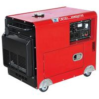 5KW Silence Diesel Generator, single phase generator, made in China Manufactures