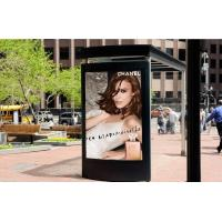 P2.571 Electronic Advertising Display Screen Led Light Box Display With 160º Viewing Angle Manufactures