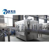 Realized Full Automatic Washing Filling Capping Machine For Beverage Drink Manufactures