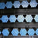 Line Pipe API5l Manufactures