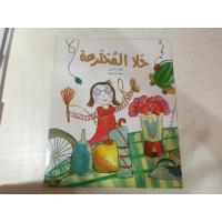 China Custom Design Comic Book Printing Perfect Binding Coated Glossy Lamination on sale