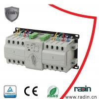 China 0-30s Adjustable Changeover Switch 63a With Auto Recovery Industrial Hotels on sale
