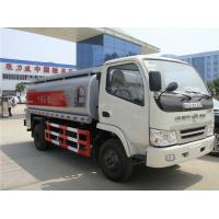 3000L-6000L dongfeng fuel truck for sales Manufactures