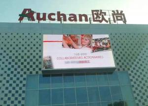 Commercial P8 SMD3535 Outdoor Waterproof Led Screen Manufactures