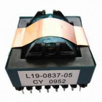 High Frequency Transformer, Customized Requirements are Accepted Manufactures