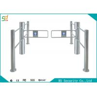 Widely Used Mall  Swing Barrier Gate Compatible IC ID Card Control Manufactures