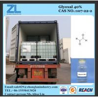 Formaldehyde ≤1000 PPM,Glyoxal 40% for textile industry Manufactures