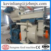 Wood pellet machine in wood processing machines with CE approved Manufactures