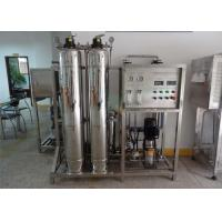 Full SS Reverse Osmosis Water Purification Equipment / Water Filter 500LPH Manufactures