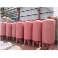 Medium Pressure Natural Compressed Gas Storage Tank For Air Removing System Manufactures