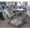 leaf powder mixing machine Manufactures