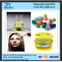 Glyoxylic acid 50% ingredient for cosmetics formulations,CAS NO.:298-12-4 Manufactures