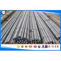 Hot Rolled 10-320 Mm Bearing Steel Bar SAE52100 / 100Cr6 / SUJ2 / EN31 Steel Manufactures