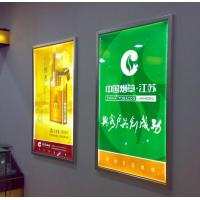 China Snap Frame LED Light Box - Movie Poster Frames Advertising Light Box easy change poster  A4-A0 size on sale