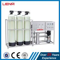 1000L, 2000L 3000L, 5000L Automatic glass fiber reverse osmosis water treatment with soft filter Manufactures