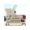 Buy cheap Hydraulic Concrete Mixer Machine 1000 Liter Double Shaft JS1000 1 Yard Concrete from wholesalers