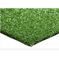 14mm Anti-UV Hockey Artificial Turf False Grass Lawns With Abrasive Resistance Manufactures