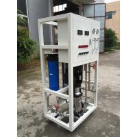 Vertical Mobile House Water Purification Systems For Drinking Commercial Use Manufactures