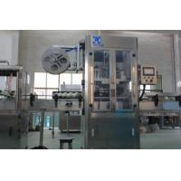 Reliable Machinery Sleeve Shrink Labeling Machine (SPC-150B) Manufactures
