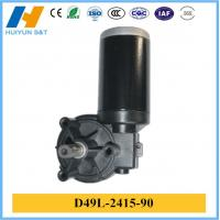 dc small water pump motor D49L-2415-90 Manufactures