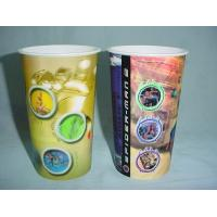 China PLASTICLENTICULAR 3d lenticular cups plastic flip effect lenticular mugs printing 3d lenticular molded cup for promotion on sale