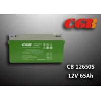 Non Spillable Cb12650s Rechargeable Sealed Lead Acid Battery 12v 65ah Abs Plastic Manufactures