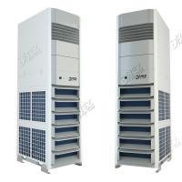 Outdoor Event New Packaged Tent Air Conditioner , Ducted Portable Tent Airconditioner Manufactures
