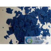China High quality real silicon acrylic polymer emulsion Rock Slice paint and coating on sale