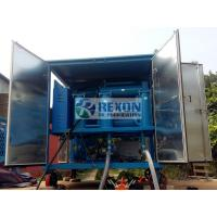 China Fully Enclosed Type High Efficiency Vacuum Insulation Oil Purification System for Power Plant Maintenance on sale