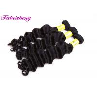 Peruvian Loose Wave , Virgin Natural Black Hair Extensions Tangle - Free Manufactures