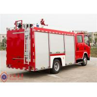 Quality Wheelbase 4475mm Gas Supply Fire Truck 570L/Min Flow 4×1000W Lamp Power for sale
