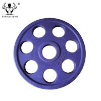 Low Bounce 1.25-25kg Rubber Weight Plates With 7 Grip Holes Large Safety Factor Manufactures