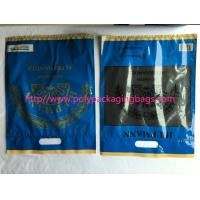 Buy cheap Waterproof Cigar Moisturizing Pouches Plastic Bags Environmental Protection from wholesalers